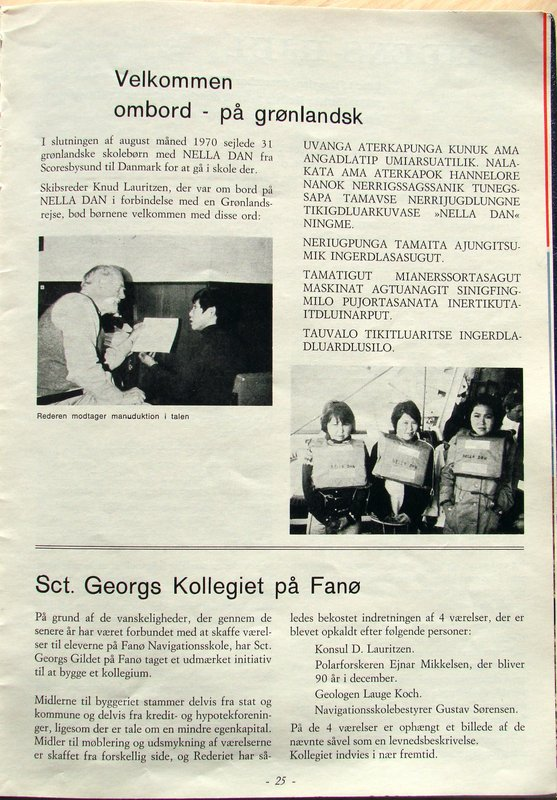 Frivagten Nr. 105 p.25